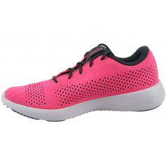 Under Armour W Rapid 1297452-600